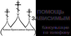Баннер телефонной консультации