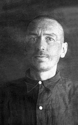 Священник Пётр Озерецковский. Москва, тюрьма НКВД, 1937.