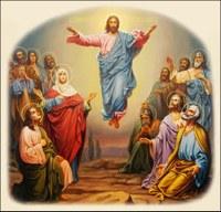 13 июня - Вознесение Господне