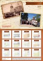 Календари 2017