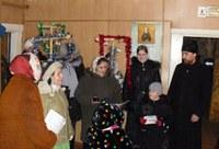 Рождественские праздничные мероприятия