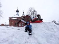 Снежная горка