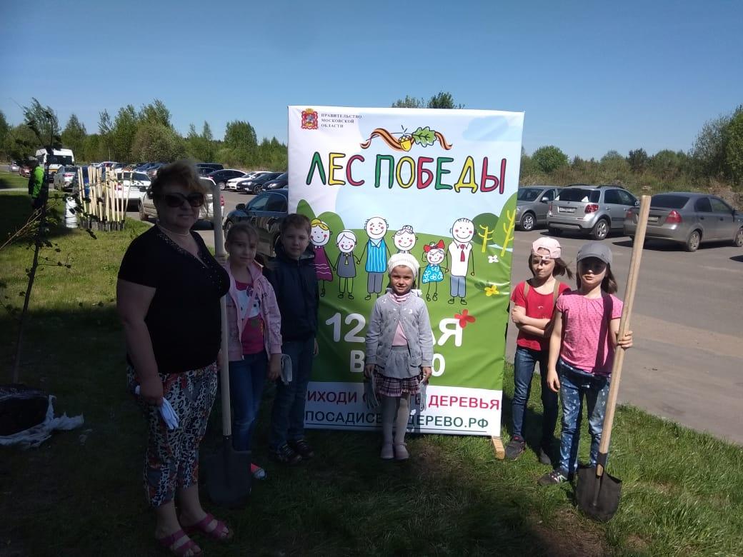 Участие в акции «Лес Победы» приходов  Раменского благочиния