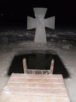 Великое освящение воды на Богоявление