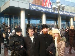 Закрытие VIII Московских  областных Рождественских чтений