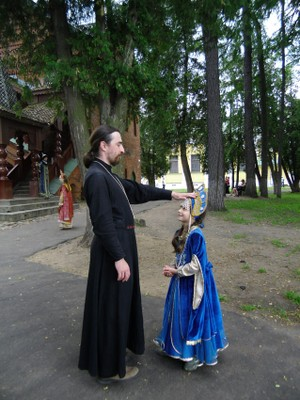 Благословение дитя