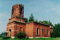 Август 2001 г. Вид снаружи –После передачи храма